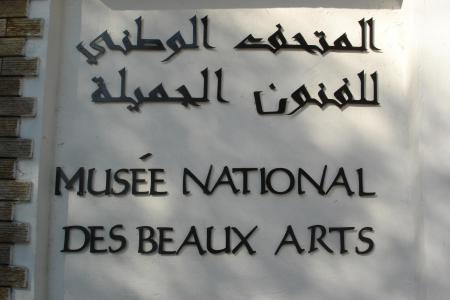 entree-du-musee.jpg