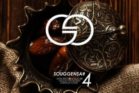 Souggensa. Expo-vente au Holiday Inn Hôtel