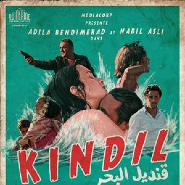 'Kindil El Bahr' en projection