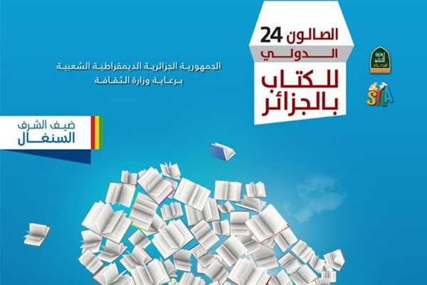 24 eme édition du Salon International du Livre d'Alger