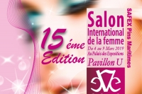 Visitez le Salon International de la femme