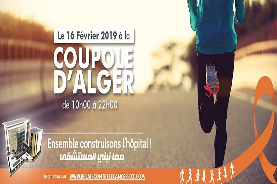 Une course contre le cancer