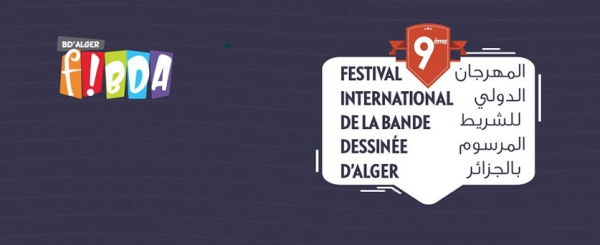 Le Festival International de la Bande Dessinée  revient