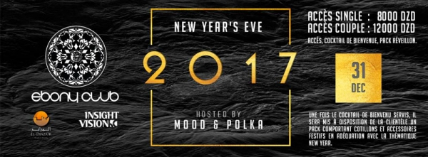 New Year's Eve 2017 Ebony Club Hotel Saint George